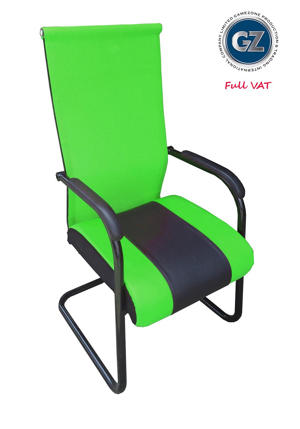 Ghế Quán Net - GZ C300 - màu xanh ( Ghế lưới - Khung sắt sơn tĩnh điện cao cấp )